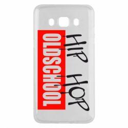 Чохол для Samsung J5 2016 Hip Hop oldschool