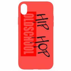 Чохол для iPhone XR Hip Hop oldschool