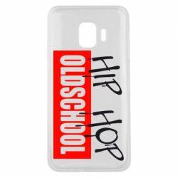 Чохол для Samsung J2 Core Hip Hop oldschool