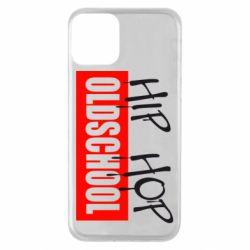 Чохол для iPhone 11 Hip Hop oldschool
