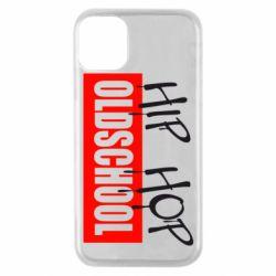 Чохол для iPhone 11 Pro Hip Hop oldschool