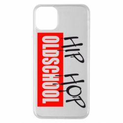Чохол для iPhone 11 Pro Max Hip Hop oldschool