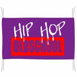 Прапор Hip Hop oldschool