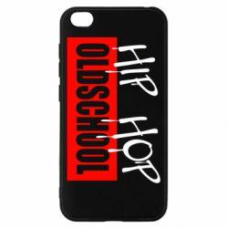 Чохол для Xiaomi Redmi Go Hip Hop oldschool