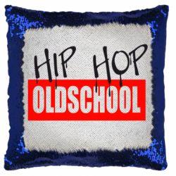 Подушка-хамелеон Hip Hop oldschool
