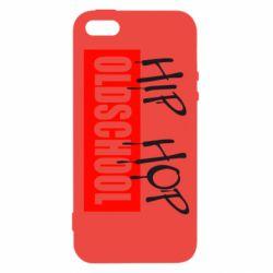 Чохол для iphone 5/5S/SE Hip Hop oldschool