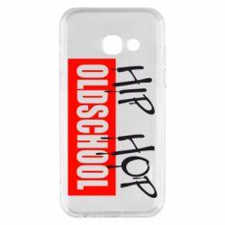 Чохол для Samsung A3 2017 Hip Hop oldschool