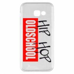 Чохол для Samsung A5 2017 Hip Hop oldschool