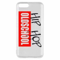 Чохол для Xiaomi Mi6 Hip Hop oldschool
