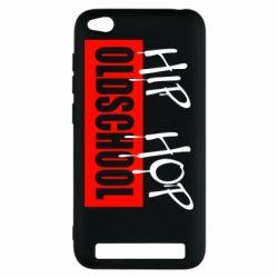 Чохол для Xiaomi Redmi 5a Hip Hop oldschool