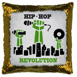 Подушка-хамелеон Hip-hop revolution