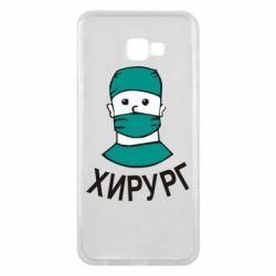Чехол для Samsung J4 Plus 2018 Хирург