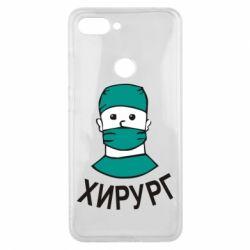 Чехол для Xiaomi Mi8 Lite Хирург
