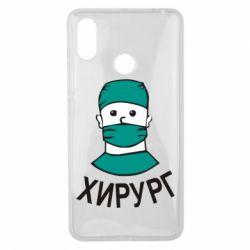 Чехол для Xiaomi Mi Max 3 Хирург