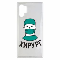 Чехол для Samsung Note 10 Plus Хирург