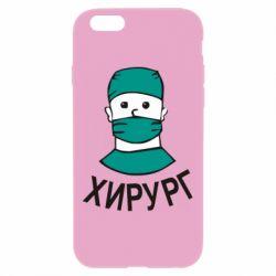 Чохол для iPhone 6 Plus/6S Plus Хірург