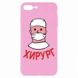 Чехол для iPhone 8 Plus Хирург