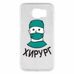 Чехол для Samsung S6 Хирург