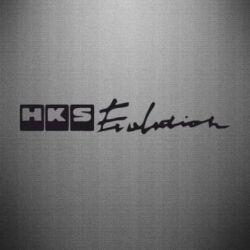 Наклейка HKS logo - FatLine