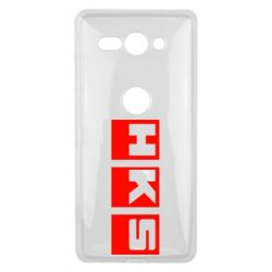 Чехол для Sony Xperia XZ2 Compact HKS - FatLine