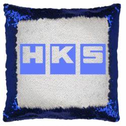 Подушка-хамелеон HKS