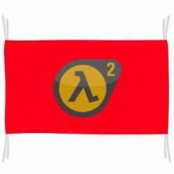 Флаг HL 2 logo