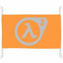 Прапор HL2
