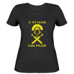 Женская Хочешь мира — готовься к войне - FatLine