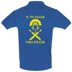 Футболка Поло Хочешь мира — готовься к войне - FatLine