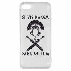 Чехол для iPhone5/5S/SE Хочешь мира — готовься к войне