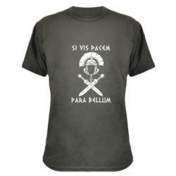 Камуфляжная футболка Хочешь мира — готовься к войне - FatLine