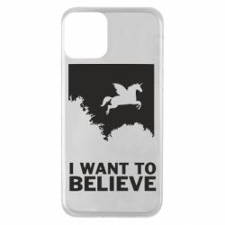 Чохол для iPhone 11 Хочу вірити в єдинорогів