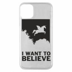 Чохол для iPhone 11 Pro Хочу вірити в єдинорогів