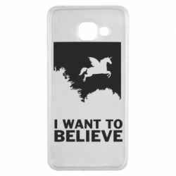 Чохол для Samsung A3 2016 Хочу вірити в єдинорогів