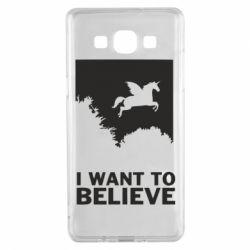 Чохол для Samsung A5 2015 Хочу вірити в єдинорогів