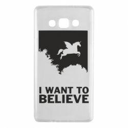 Чохол для Samsung A7 2015 Хочу вірити в єдинорогів