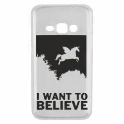 Чохол для Samsung J1 2016 Хочу вірити в єдинорогів