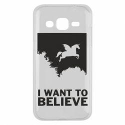Чохол для Samsung J2 2015 Хочу вірити в єдинорогів