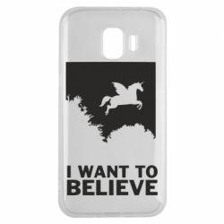 Чохол для Samsung J2 2018 Хочу вірити в єдинорогів