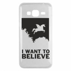 Чохол для Samsung J3 2016 Хочу вірити в єдинорогів