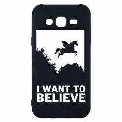 Чохол для Samsung J5 2015 Хочу вірити в єдинорогів
