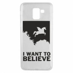 Чохол для Samsung J6 Хочу вірити в єдинорогів