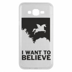 Чохол для Samsung J7 2015 Хочу вірити в єдинорогів