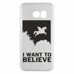 Чохол для Samsung S6 EDGE Хочу вірити в єдинорогів