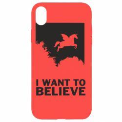 Чохол для iPhone XR Хочу вірити в єдинорогів
