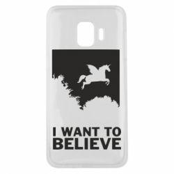 Чохол для Samsung J2 Core Хочу вірити в єдинорогів