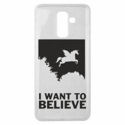 Чохол для Samsung J8 2018 Хочу вірити в єдинорогів
