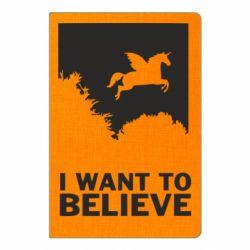 Блокнот А5 Хочу вірити в єдинорогів