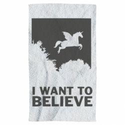Рушник Хочу вірити в єдинорогів