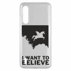 Чохол для Xiaomi Mi9 Lite Хочу вірити в єдинорогів